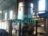 炼铅炉生产厂家 炼铅设备厂家