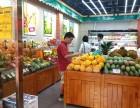 郑州开水果店,选择果缤纷国际品牌