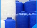 长期批发 PE塑料滚塑容器 PE塑料桶塑料水罐 PE化工水箱