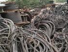大连废铜上门回收 电线电缆高价上门回收 本地电缆回收