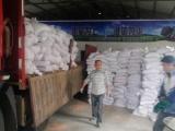 水磨石铜条厂、塑料条厂、绿色玻璃石子浙江杭州余杭萧山
