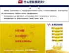 哈尔滨股票期货配资找信立,安全,放心,靠谱!