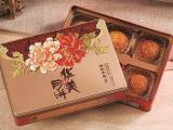 内蒙古华美月饼总代理-东莞市华美食品有限公司-月饼供应
