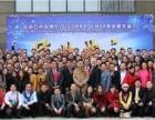 香港亚洲商学院EMBA总裁班火热招生中