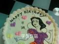 潮汕地区专业生日蛋糕教学,烘焙技术培训,西点裱花培训