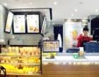 商业街公交站旁奶茶小吃店转让