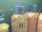 液化气代充配送业务