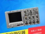 安捷伦MSO6104A示波器维修案例