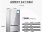 全新康佳(KONKA)BCD-192MT 192升 三门冰箱 软