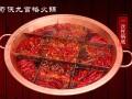 重庆老灶火锅--奇侠火锅品牌加盟