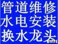 南宁PPR水管安装漏水维修