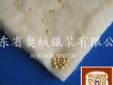 大豆蛋白针刺棉,玉米纤维热熔棉,竹纤维抑菌棉,全棉热熔棉