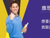 潍坊考研英语英语培训班多少钱