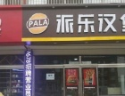 满庄镇 泰星大街中段二中对过 酒楼餐饮 商业街卖场