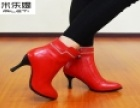 米乐媞女鞋 诚邀加盟