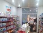 天海苑菜市场旁母婴店转让,租金700/月