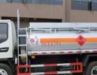 转让 加油车东风多利卡厂家低价处理油罐车