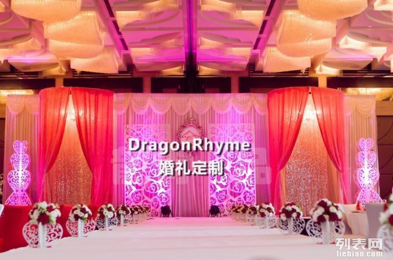 龙韵传媒策划 高端婚礼,高端制作,高端后期,明星定制百姓价格