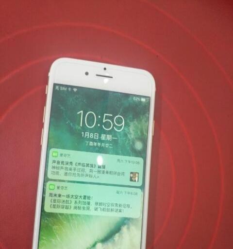 处理苹果6国行64G