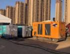 六安发电机出租欢迎光临 东城发电机租赁信息