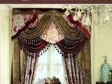 伊丽莎白窗帘整体装饰 免加盟费加盟 窗帘布艺
