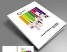 承接平面设计 广告设计 海报设计 画册设计折页设计