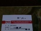 小贺:中国人保车险代办