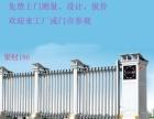 广州学校单位工厂电动伸缩门厂电动道闸维修电动伸缩门
