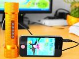 多功能插卡音响收音机可为手机和电脑充电有手电筒功能及报警功能
