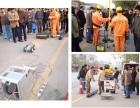 无锡新吴区坊前污水管道清洗管道CCTV检测