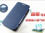 2014新款木纹森系苹果5手机壳套iphone5s手机皮套外壳批发厂家