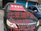 忠县友谊汽车租赁公司