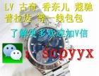 Tissot俊雅男士精钢带手表运动商务手表