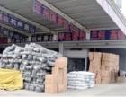 成都到辽宁葫芦岛物流公司货运公司专线直达整车 零担 行李托运