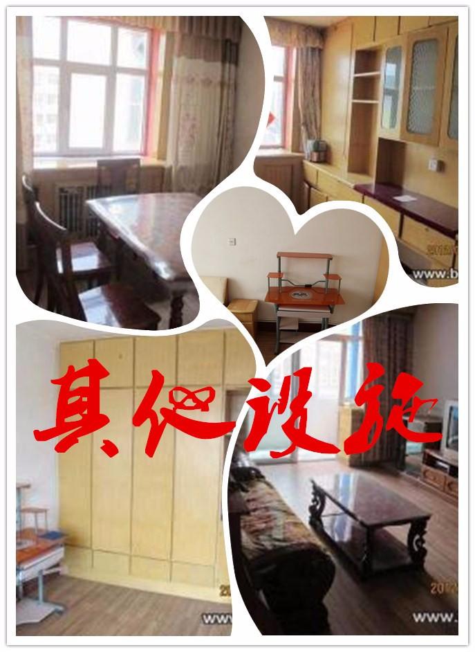 清真巷 黄南干休所 4室 2厅带地下室 整租
