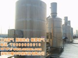 深圳环保治理工程公司,注塑厂生产废气治理,宝安新安环保工程