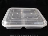 一次性透明三格饭盒 塑料可微波饭盒 一次