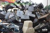 杭州旧电脑回收杭州库存报废电脑回收