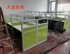 杭州办公家具办公桌6人位员工桌屏风工作位卡座职员办公桌椅组合