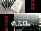 一级代理注册香港公司,年审,开户,注销
