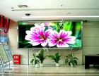 成都4S店酒店银行LED单色屏高清全彩屏生产安装制作维修