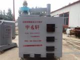 德州宇轩养殖采暖锅炉鸭舍升温燃气锅炉育雏升温节能锅炉
