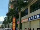 小金口 博罗县金塘路 商业街卖场 130平米