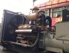 柴油发电机租售 回收 维修一条龙.