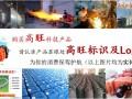 高旺科技有限公司加盟专业应用大小型锅炉燃烧机