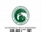 郑州商标设计、logo设计、标志设计、设计商标、