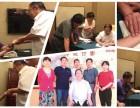 武汉湖北2020年中医学习课程普及班,零基础可报名,基础理论