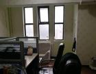 时代广场公寓写字楼 写字楼 58平米