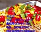 武汉万州烤鱼小吃加盟培训学习哪里有培训地点