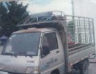 时代栏杆货车